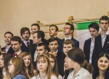 Inauguracji roku Akademickiego na Politechnice